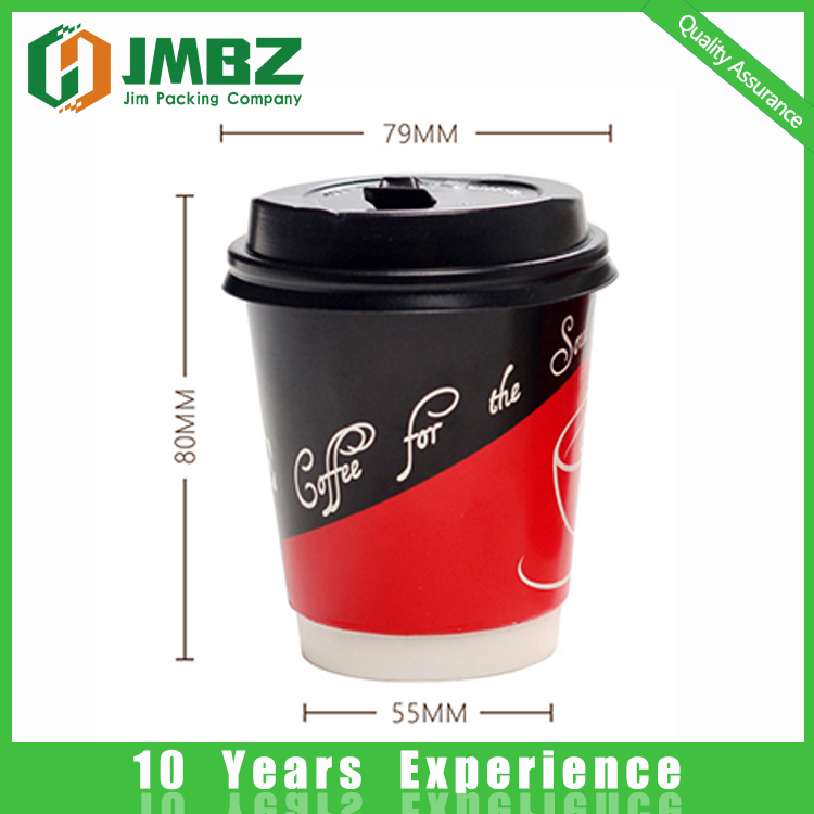Custom logo Printed Disposable Single wall Paper Cup with Lid
