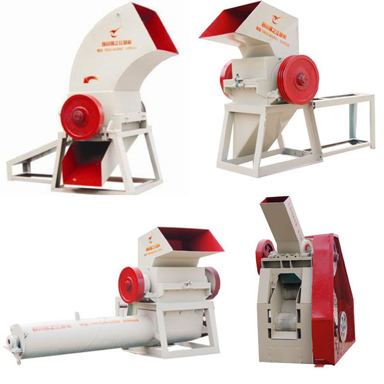 Union Plastic bag film Hard bottle crushing machine