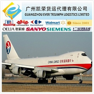 Air cargo service from China to Ethiopia