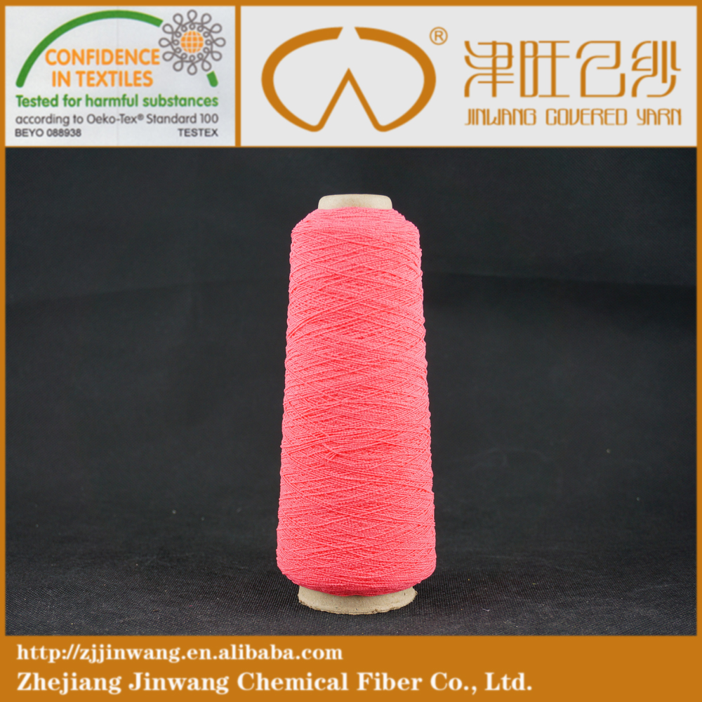100#75d lycra spandex polyester rubber covered yarn