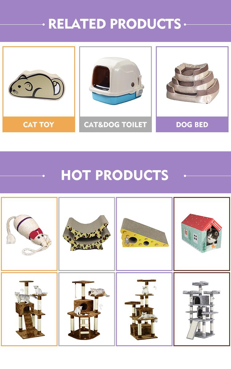 골판지 귀여운 고양이 장난감 골판지 고양이 scratcher