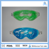 /product-detail/gel-hot-cold-compress-eye-mask-for-facial-beauty-1906268223.html