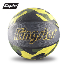 High quality custom rubber basketball with favourable price