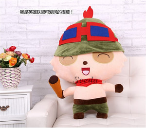 New Hot selling Plush toy LOL stuffed toys League of Legends Teemo plush dolls