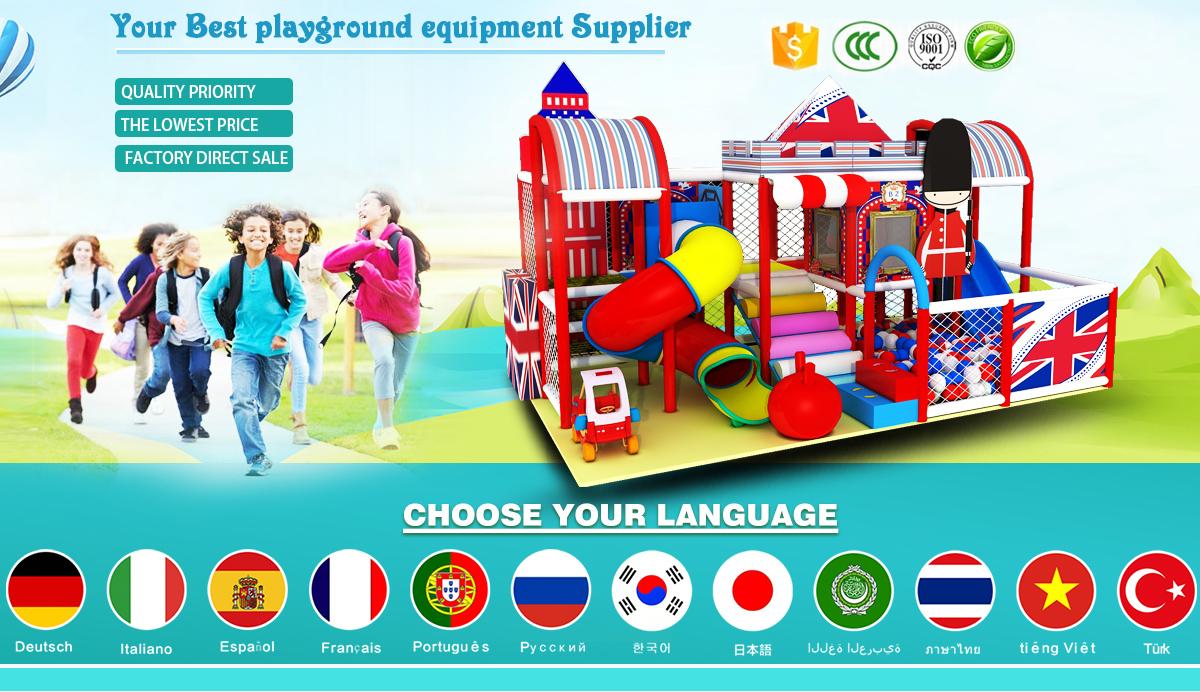 Wenzhou Baiqi Playground Equipment Co., Ltd. - Indoor Playground ...