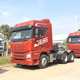 High Quality Low Price Euro 2 faw 420hp tractor truck