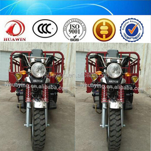High Power Cargo Electric Ticycle Air-cooling Motorized Trike Pedal Three  Wheel Motorcycle