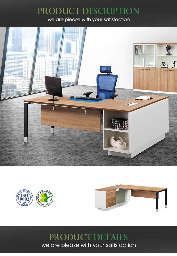 Modern Curved Simple Table Design Plywood Material Office Furniture