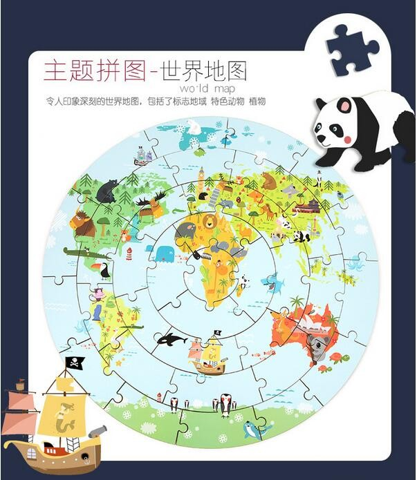 Onshine big wooden puzzle children seducational toys cartoon planet onshine big wooden puzzle children seducational toys cartoon planet world map puzzle gumiabroncs Image collections