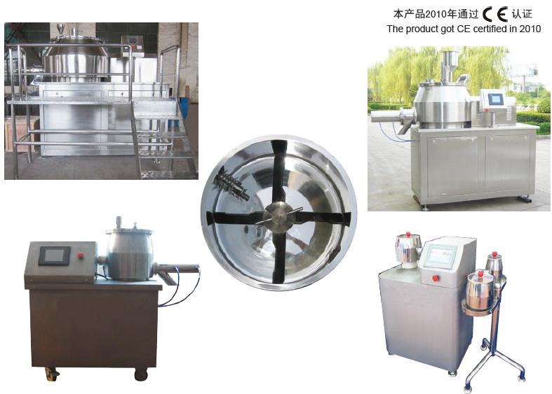 GHL Rapid High Speed Wet Mixer Granulator
