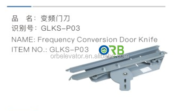 Elevator frequency conversion door vane door cam
