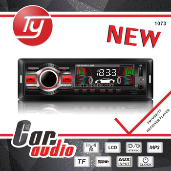 Car stereo telugu mp3 songs free download usb car tape player.