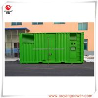 China alibaba generator manufacturer 750kva container type diesel generator set