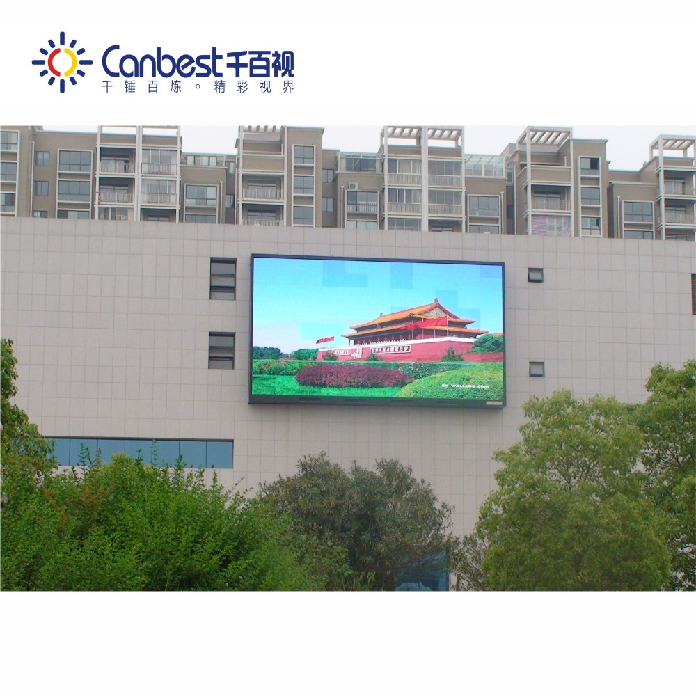 100% Top Performance advertising outdoor p10 led display screen module