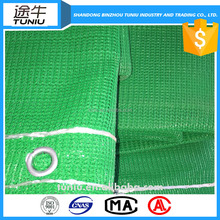 China Factory Supply Green Sun Shade Net