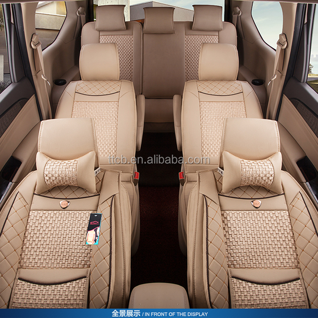 Cool 7 Seats Universal With Back Rest Car Seat Cover Cushion