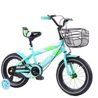 New Kids 12 Inch Bikes /Children Bicycle /Bycicle For 10 Years Old Child With
