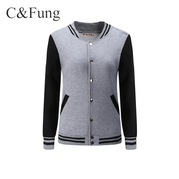 Wholesale fashion blank custom logo college baseball varsity jackets