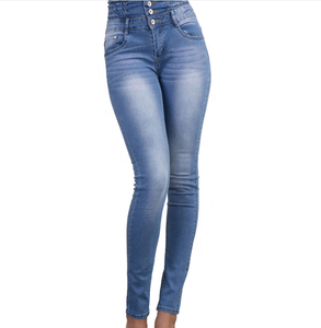Women's Elastic Denim Trousers Skinny Pencil High Waist Woman Jean Pants