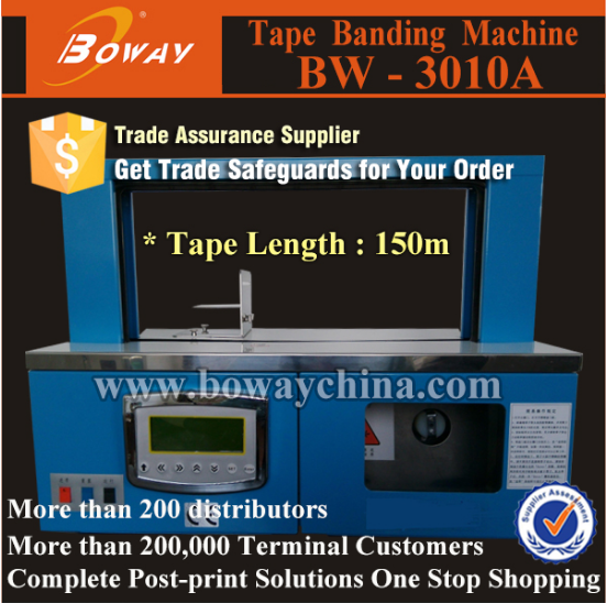 150m Length PP Paper Roll Tape automatic Currency Binders machine