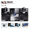 WLS PM8 portable Video player with Blue tooth support CD VCD SVCD Format Disc