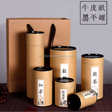 Kraft paper postal tube with paper lid/biodegradable cardboard paper tube