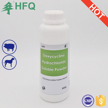 Generic doxycycline