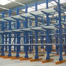 Heavy duty Cantilever Rack Storage Racking System For Long Objects