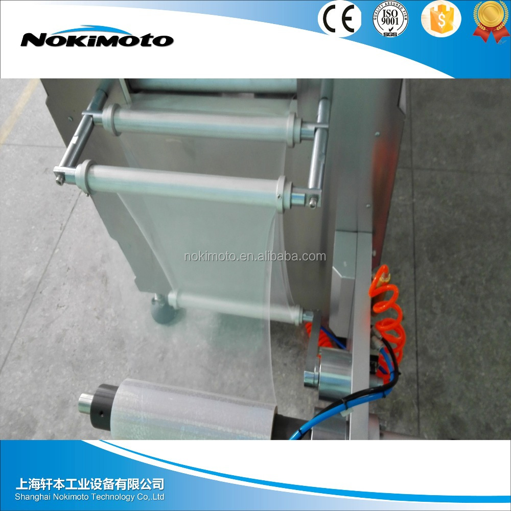 Alibaba supplier offer vacuum packaging machine with CE Approved