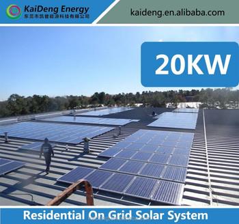 solar system on grid price - photo #38