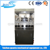 Professional double-press pill maker machine with high quality