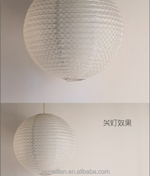 Paper Lamp Shades Can Be Stuck In The Wire To Ceiling Light