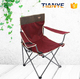 Outdoor Lightweight Portable Folding kids folding camp lounge comfort chair Used Folding Chairs Wholesale