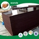 marine plywood with brown color film