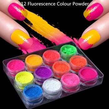 wholesale 12 colors nail art diy fluorescence dust charm