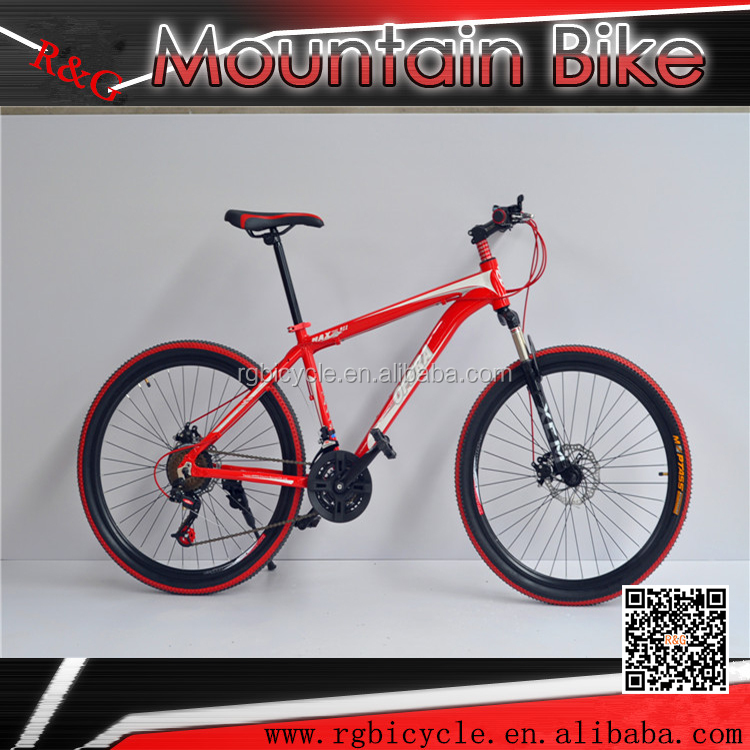 2017 new style bicycle muntain bike/bicycle 21 speed 26 size MTB