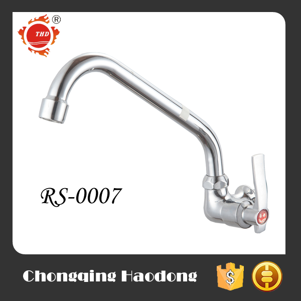 Embedded Swing faucet RS-0007