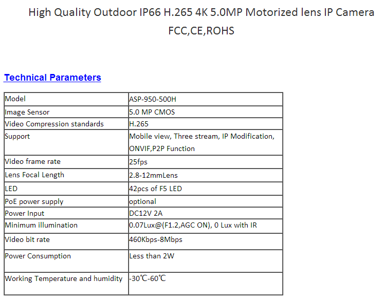 1080P 2MP waterproof ip camera outdoor ip camera with Onvif p2p