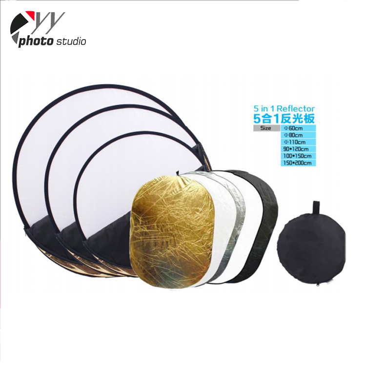 Portable Collapsible Photographic Light 5 in 1 photography reflector
