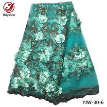 Кружевная ткань для невесты, 5 ярдов в партии(Китай)