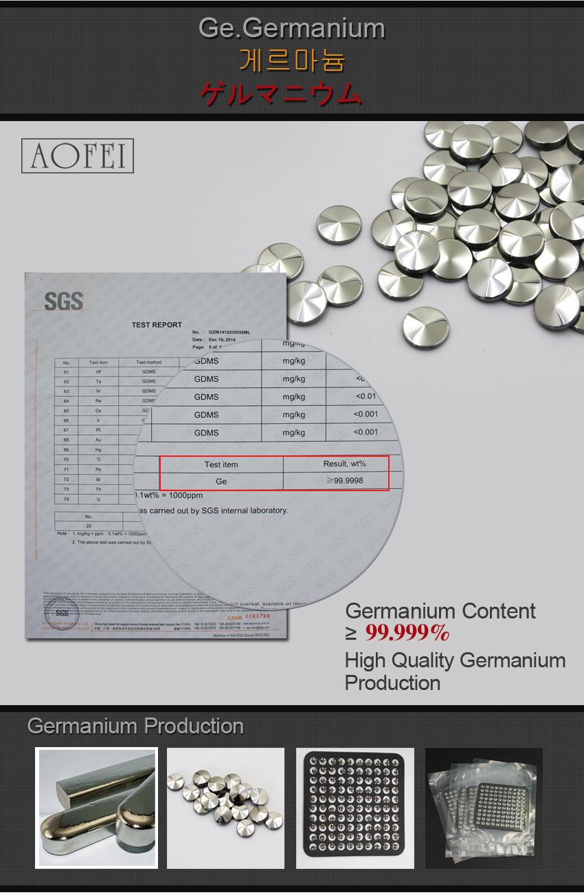 Hihg Quality 99.999% Germanium Chip With Germanium Beauty Massage Stick