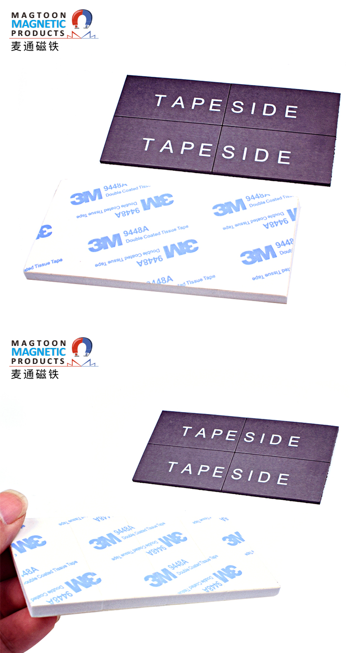 Custom 3m adhesive strong magnet sheets Pre-cut rubber soft magnetic sheet advertising printing magnet teaching aids supplies