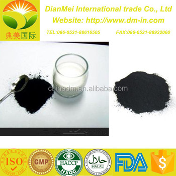 Food Color Vegetable Carbon Black With Cheap Price