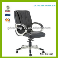 GAOSHENG Comfortable Leather Office Chair Mid Back Office Furniture GS-1571