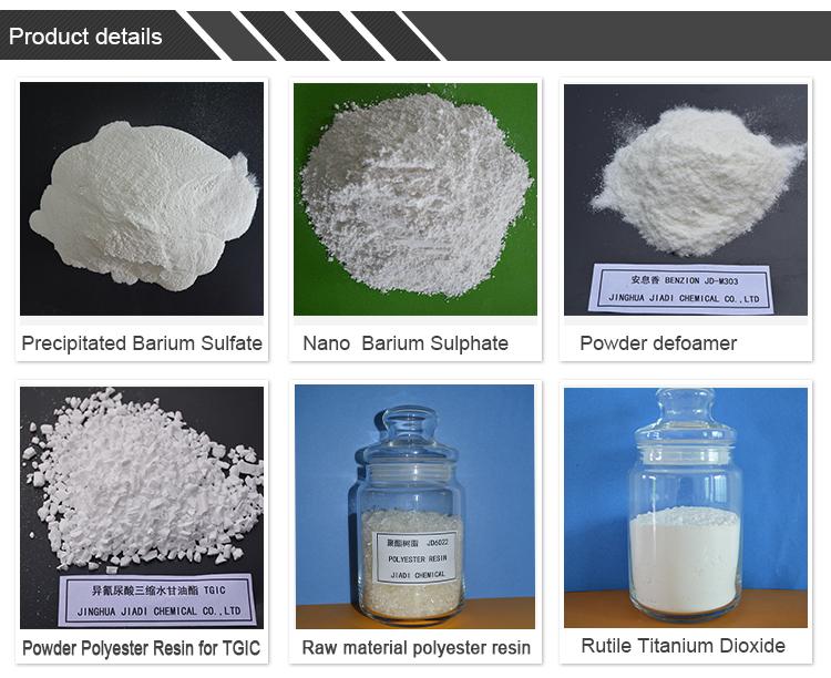 산업 화학 benzoin 파우더 소포제 혼합 분말 코팅