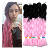 /product-detail/synthetic-hair-crochet-twist-braids-ombre-braiding-hair-jumbo-braid-100g-jumbo-hair-60779666066.html