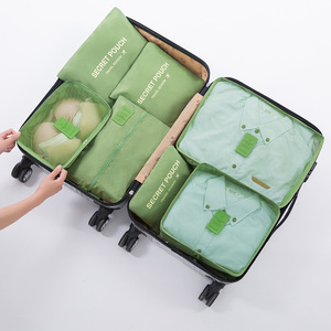 Cheap Travel Garment Clothes Storage Bag 6 or 7pieces Sets