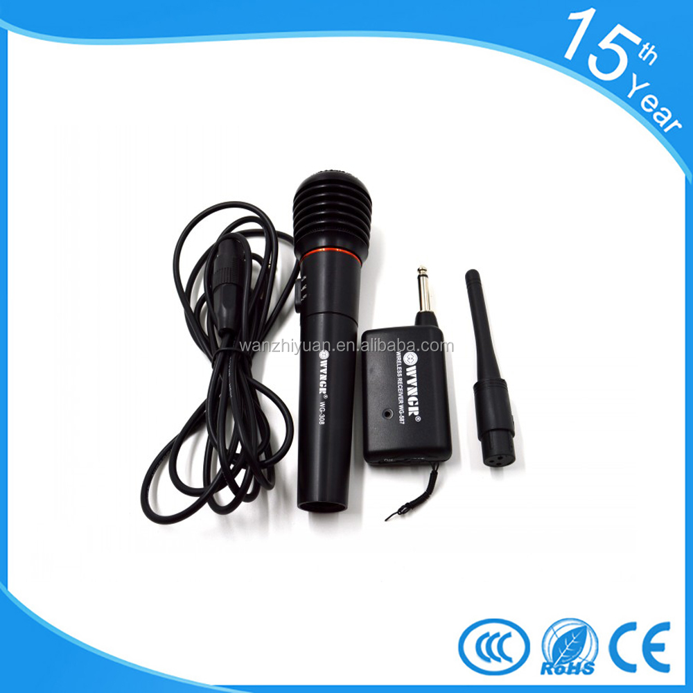 WG-308 Wired and Wireless Microphone Karaoke