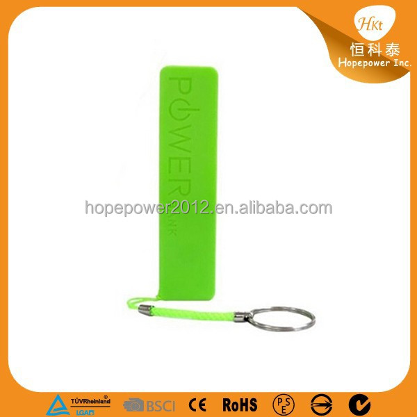Keychain power bank 2600mah mini smart perfume powerbank with cheap wholesale price