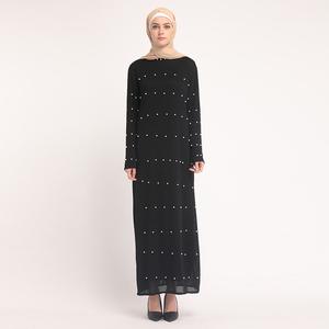 652db4a5db6 Batik Kaftan Dress, Batik Kaftan Dress Suppliers and Manufacturers at  Alibaba.com